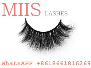 eyelash-with-custom-lash
