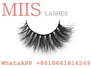 invisible band lashes