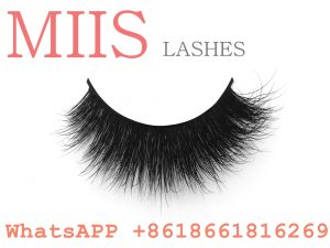 mink eyelashes extension